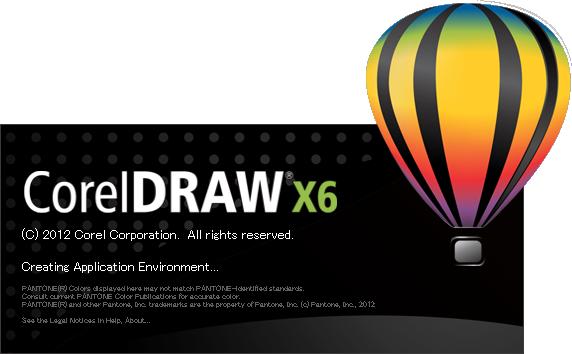CorelDRAW X6 スプラッシュスクリーン