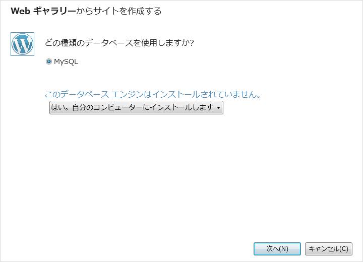MySQL選択