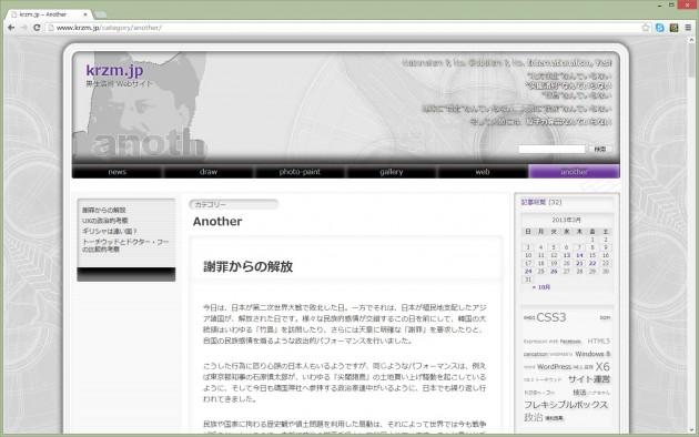 Chrome画像
