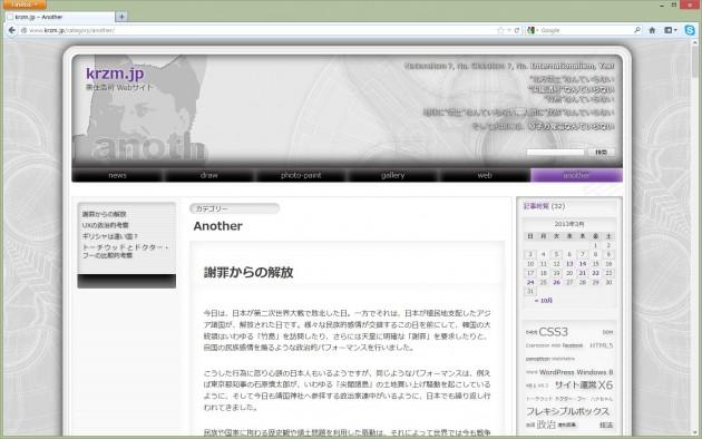 Firefox画像