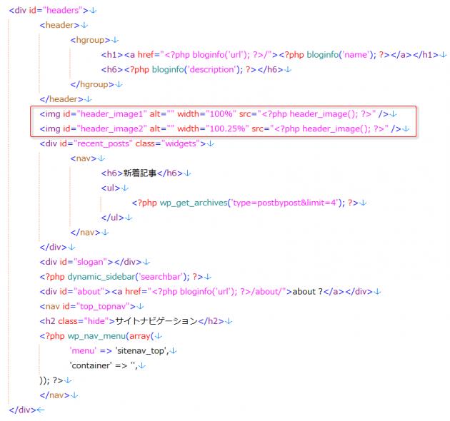 ソースコード画像