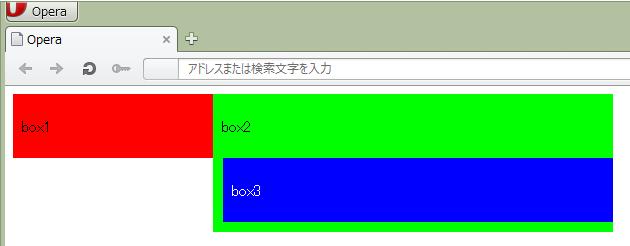 フロート表示例