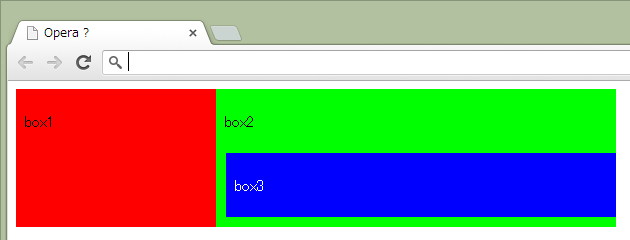 Chrome 26の表示結果