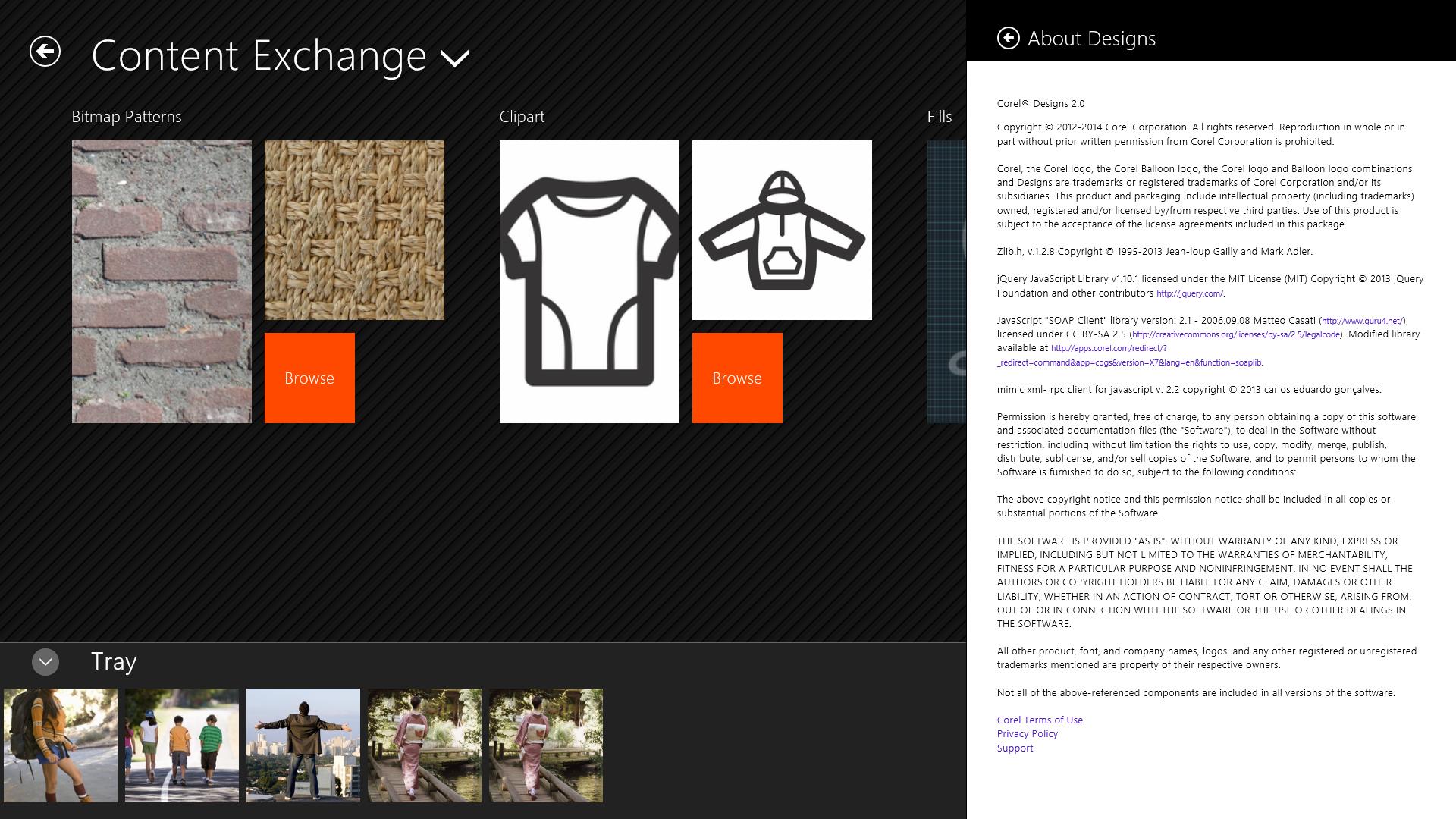 Designs 2.0の画面