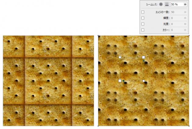 ビットマップパターンのシームレス化