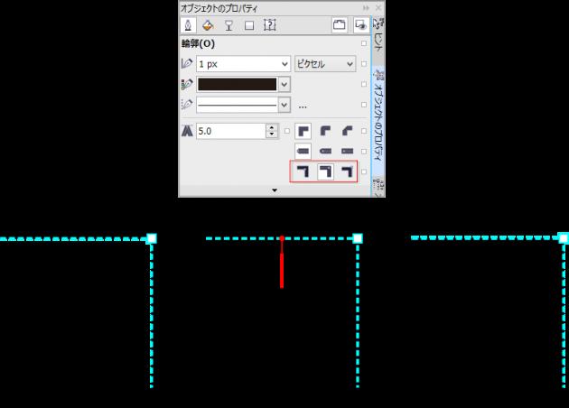 X7の輪郭の配置オプション