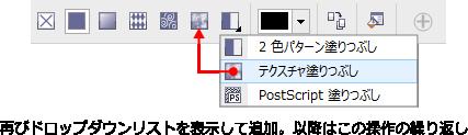 texture_icon003