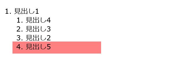 例8の表示結果