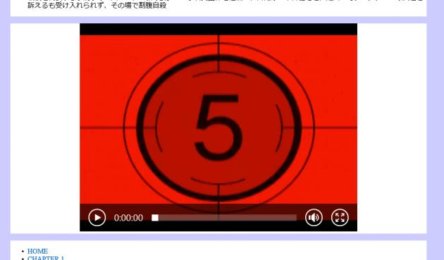 IE11でのビデオ表示
