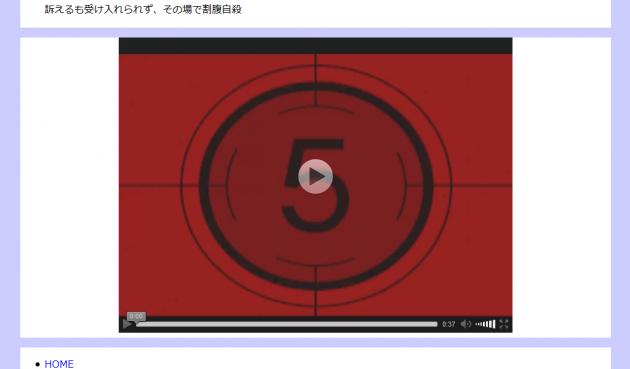 Firefoxでのビデオ表示