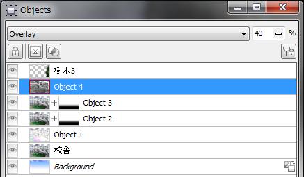 Object 4の指定