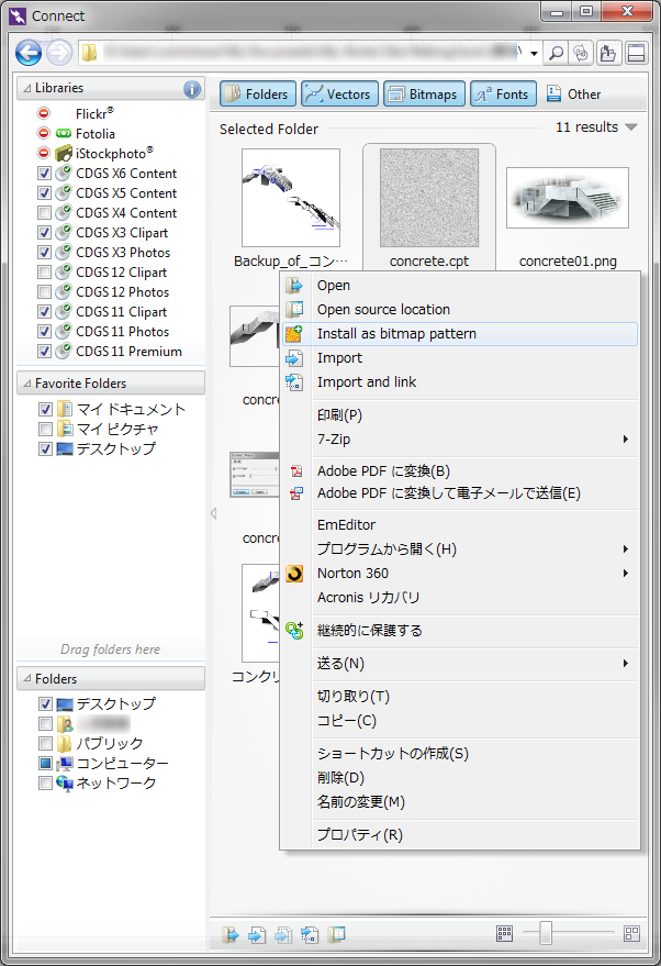 Connectドッキングウインドウ画面