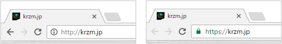 Chromeアドレス欄のマーク